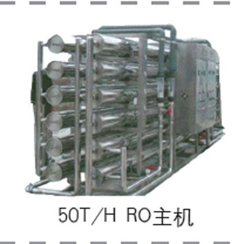 RO-50T/H RO主机