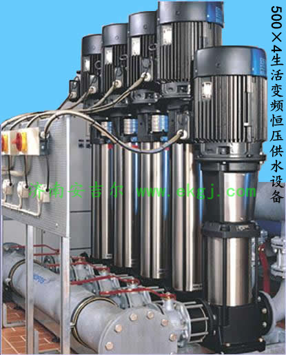 500×4生活变频恒压供水设备
