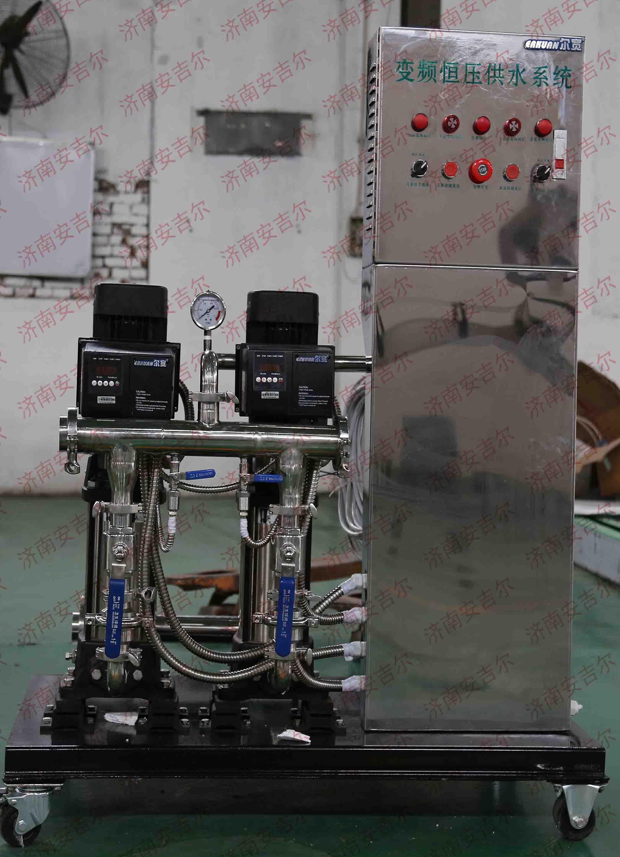 小型变频恒压供水系统