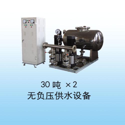 30吨×2无负压供水设备
