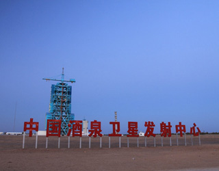 中国航天酒泉卫星发射基地