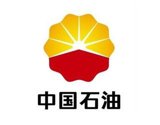 中国石油天然气第七建设