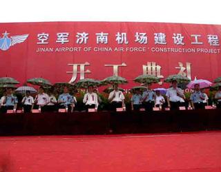 中国人民解放军部队