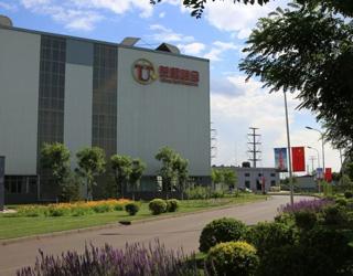 天津荣程联合钢铁集团