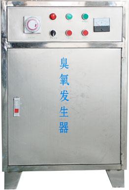 臭氧发生器10-50G/H