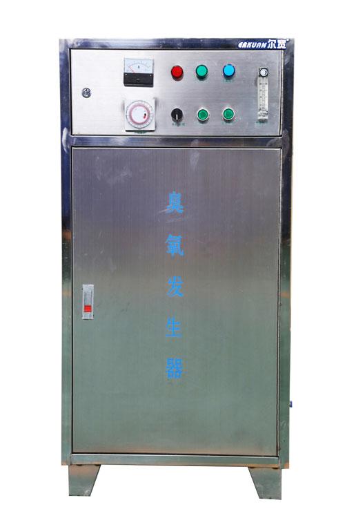 臭氧发生器50-80G/H