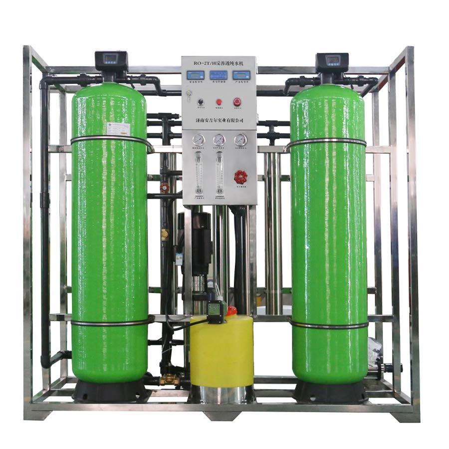 RO-2T反渗透水质处理设备